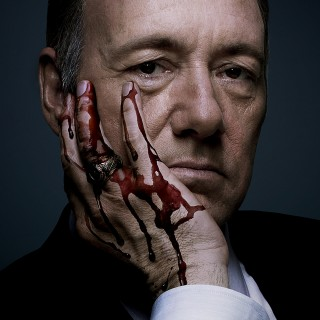 House Of Cards new