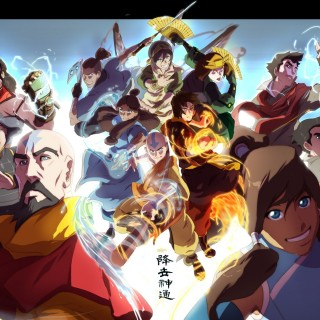 The Legend Of Korra new