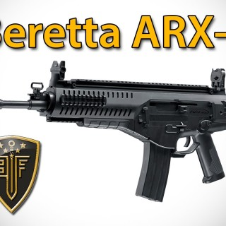 ARX-160 wallpapers desktop