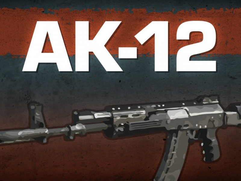 AK-12-Wallpapers-HD