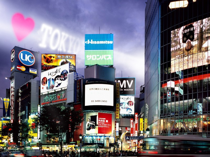 Tokyo-High-Quality-Wallpapers