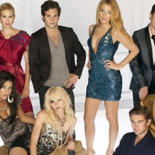 Gossip Girl free wallpapers