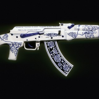 AK-12 pictures